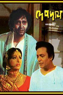 Devdas Bengali Movie Online - Soumitra Chatterjee , Sumitra Mukherjee ,Supriya Choudhury, Uttam Kumar Directed by Dilip Roy 1979 [U] ENGLISH SUBTITLE