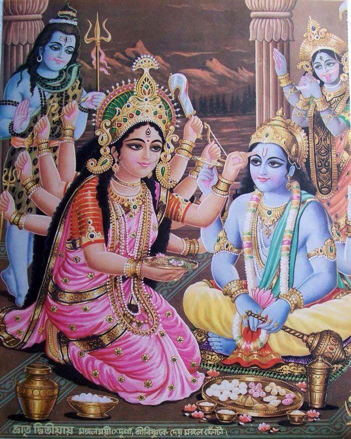 Shiva, Durga, Hari and Kali