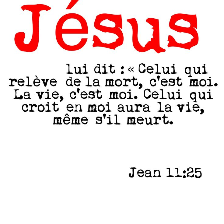 Juan 11:25 Le dijo Jesús: Yo soy la resurrección y la vida; el que cree en mí, aunque esté muerto, vivirá. ♔