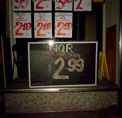 Glenn Sloggett – A White Trash (Lost) Love Story