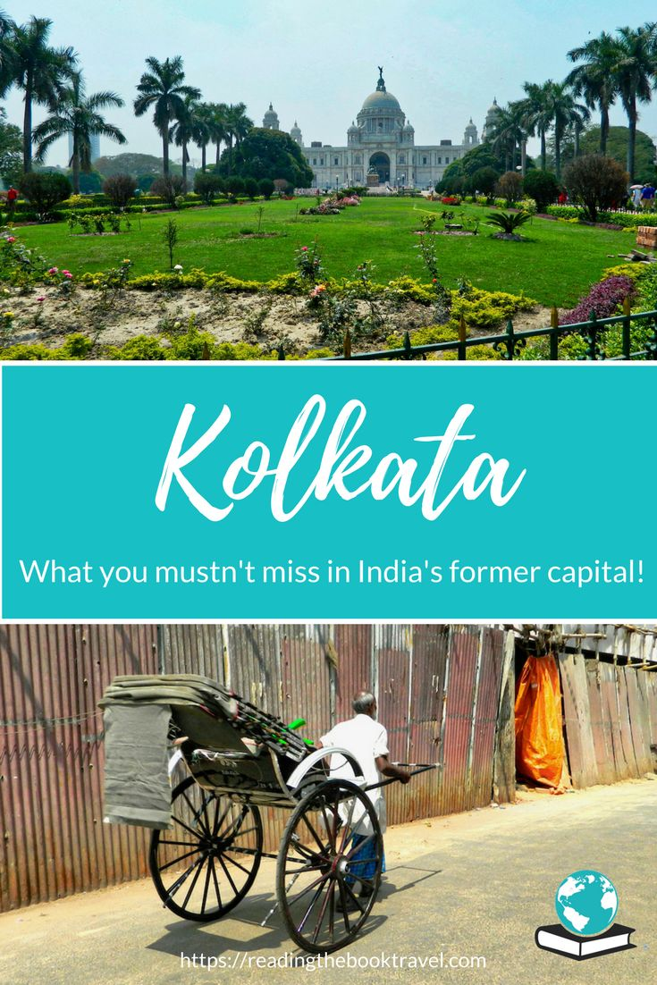 The name Kolkata is woven into the history of India. Formerly known as Calcutta, and once the capital of the British Raj, this sprawling city is located in the north-eastern state of West Bengal and buzzes with energy and life. Inspired to visit Kolkata? Check out the top sites in this colourful city!