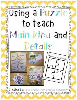 Using a Puzzle to Teach Main Idea and Details FREEBIE!