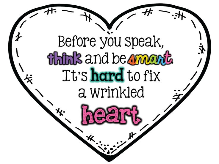 Wrinkled Hearts Freebie!