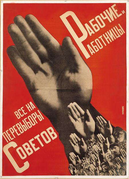 グスタフ・クルーツィス『男女の労働者よ、皆ソヴィエトの改選へ』 1930年、リトグラフ・紙、119.4×85.2cm、Ruki Matsumoto Collection Board