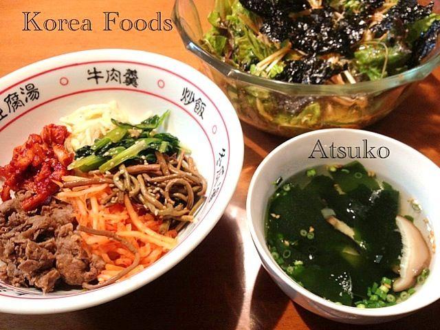 辛いご飯が食べたくて、韓国料理にしました〜✨✨✨ - 14件のもぐもぐ - ビビンバ、チョレギサラダ、ワカメスープ by teketeke05