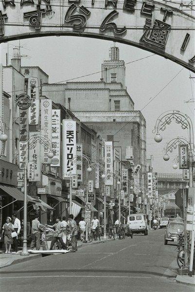 千代田区ホームページ - ちよだ写真館