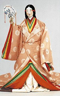 """Young daughter of the noble family in formal dress called """"kazami."""""""