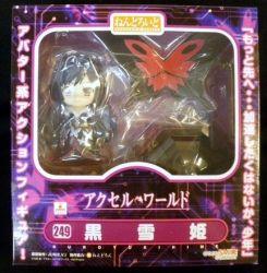 グッドスマイルカンパニー ねんどろいど/アクセルワールド 249 黒雪姫/Kuroyukihime