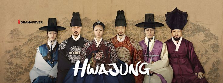 Drama series follows the rise and fall of Princess Jeongmyeong. Princess Jeongmyeong was born to King Seongjo of the Joseon Dynasty period. After her younger brother is killed by older stepbrother, Prince Gwanghae, she falls from her position as a princess.  (source: http://asianwiki.com/Hwajung)