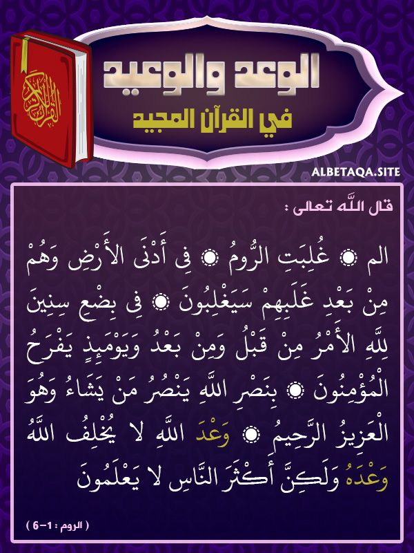 Pin On بطاقات القرآن الكريم