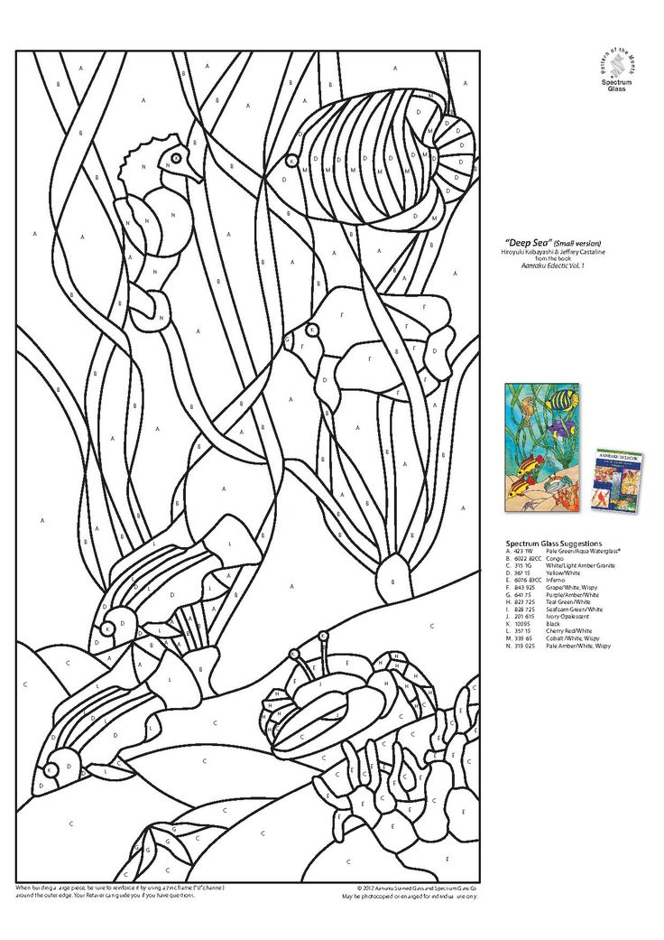 Stained glass spectrum pattern stain glass fish pinterest for Stained glass fish patterns