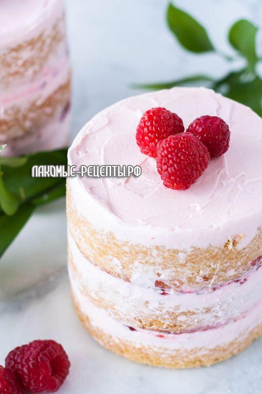 Малиновые мини-тортики с кремом