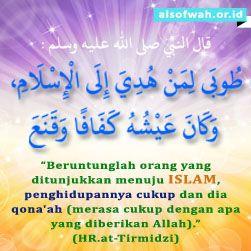 muslim qanaah