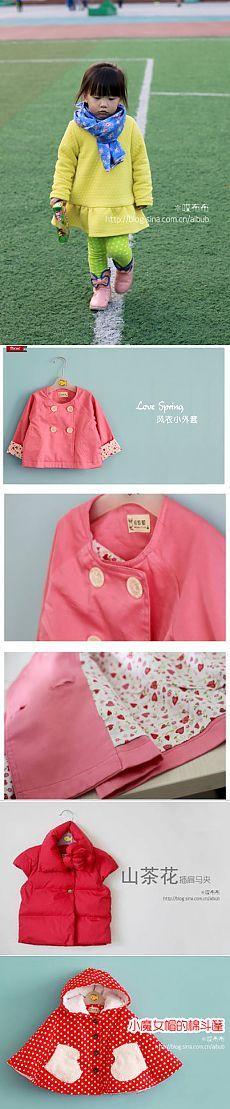 Jak uszyć ubrania i kurtki dla dzieci.  proste wzory