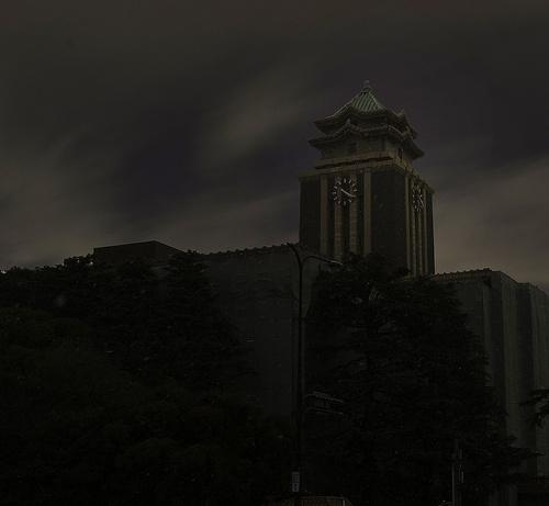Nagoya City Hall Clocktower