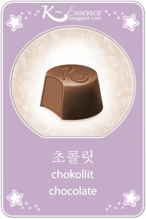 ☆ Chocolate Flashcard ☆   Hangul ~ 초콜릿 Romanized Korean ~ chokollit