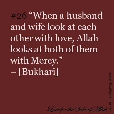 Allah's Mercy