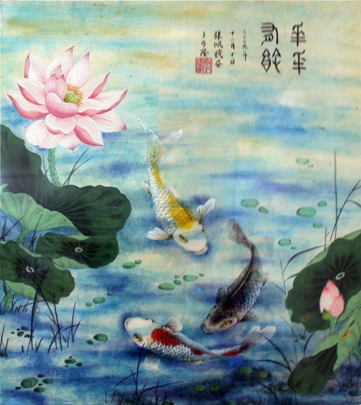 #Fish #Koi #Lotus #ChineseArt #Painting #Water