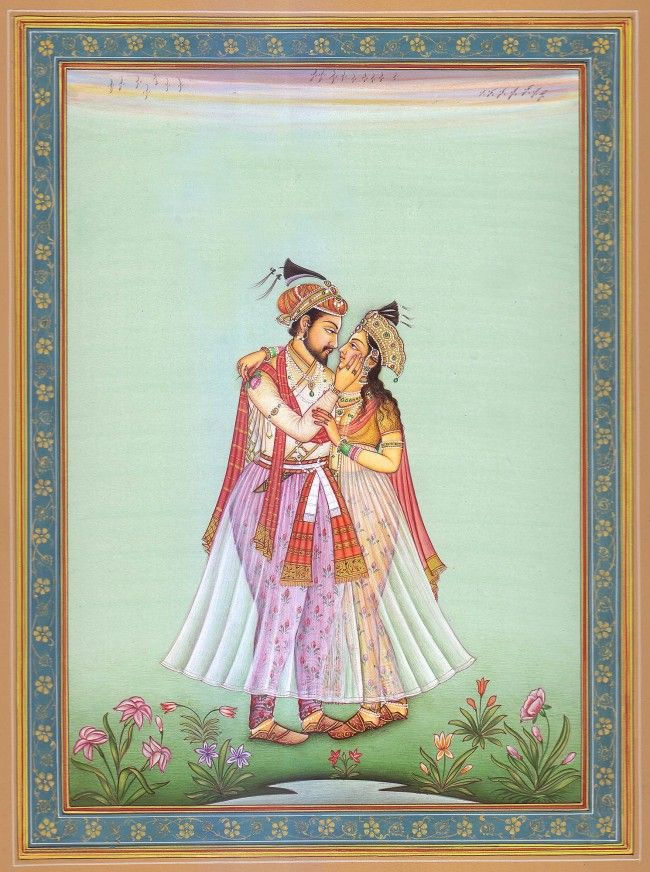 A painting of Mughal Emperor Shah Jahan and his wife Mumtaz. Though Shah Jahan had other wives, he loved his wife Mumtaz so much he built the Taj Mahal in her honor. A nice little romantic gesture, no?