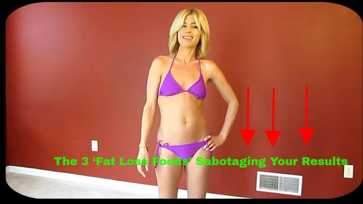 The 3 'Fat Loss Foods' Sabotaging Your Results | The 3 Week Diet Video R...