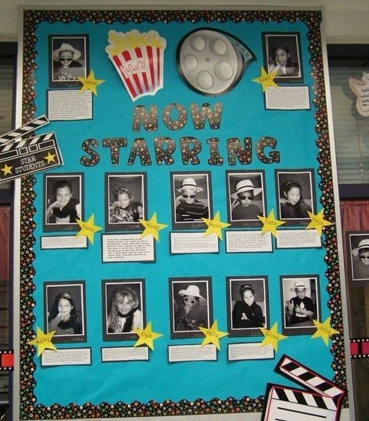 Humor Inspirational Quotes: Star Student Bulletin Board Or Start Of Year
