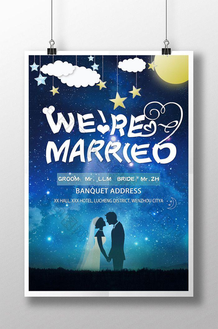 We Married Stars Romantic Wedding Poster Design Wedding Poster