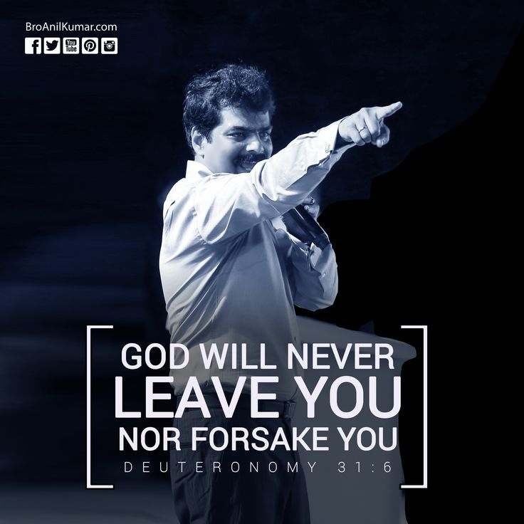 """He Himself has said, """"I will never leave you nor forsake you."""" —Hebrews 13:5"""