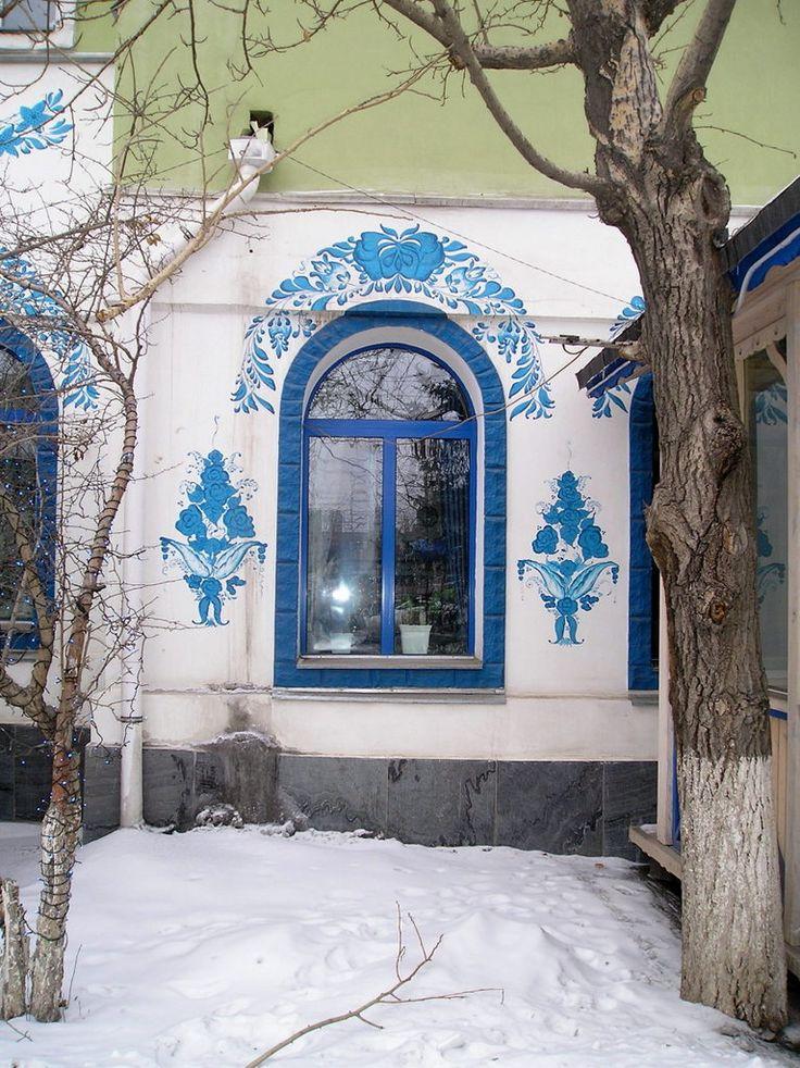 https://flic.kr/p/e9oJDJ   Ulaanbaatar - Window of Russian Restaurant