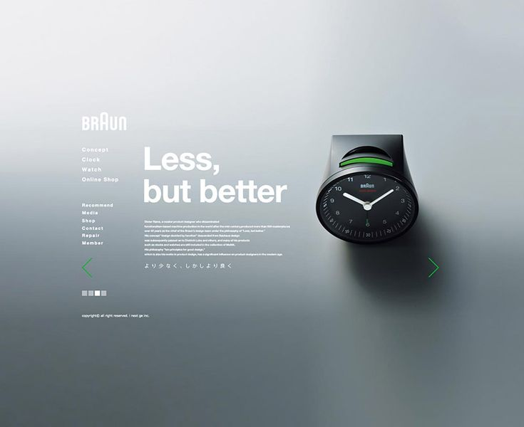 Braun Japan goes sexy and simple with their website | The Fox Is Black