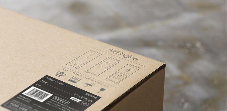 BALMUDA | AirEngine | 그 어떤 공기청정기보다 더 강력하게 공기를 빨아들이는 공기청정기