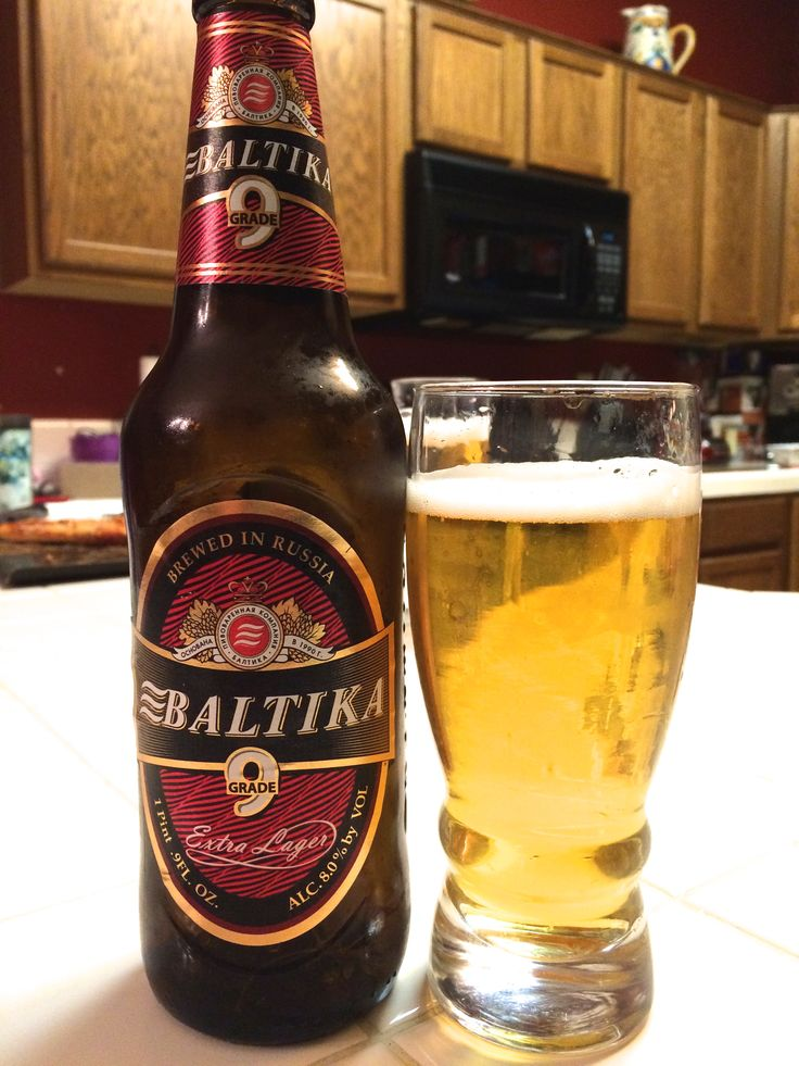 Baltika 39 grade 9 39 extra lager stogie brewski pinterest for Home brew craft beer