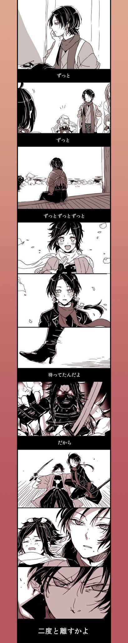 Ahhhhh QAQ It's just like the spoiler of ep 12 Touken Ranbu Hanamaru