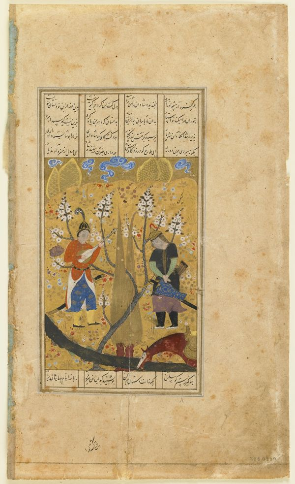 Arts of the Islamic World | Folio from a <i>Shahnama</i> (Book of kings) by Firdawsi (d.1020); verso: Giv finds Kay Khusraw; recto: text: Giv finds Kay Khusraw in Turan's meadow | S1986.209