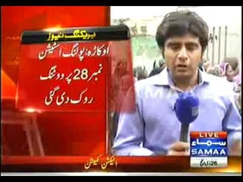 Okara: Voting Stopped at Polling station 28 before the time