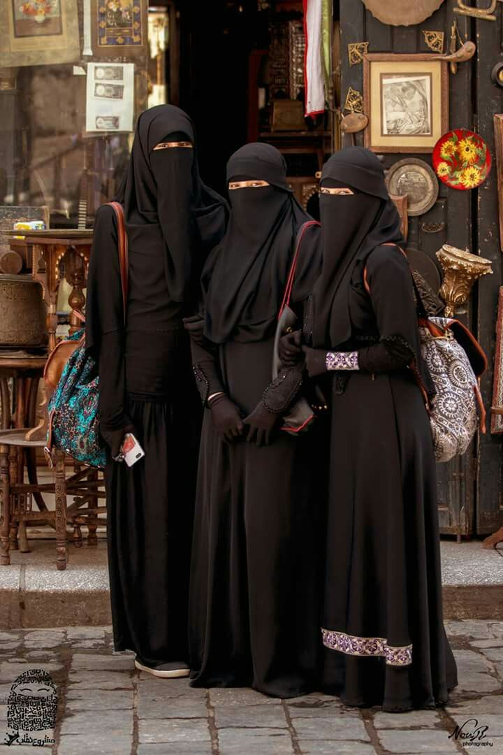 Three Beautiful Muslimahs