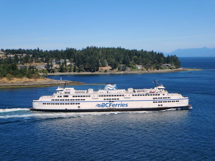 The ferry Queen of Cowichan sails out of Departure Bay, Nanaimo, on its way to Horseshoe Bay, West Vancouver, British Columbia, Canada.