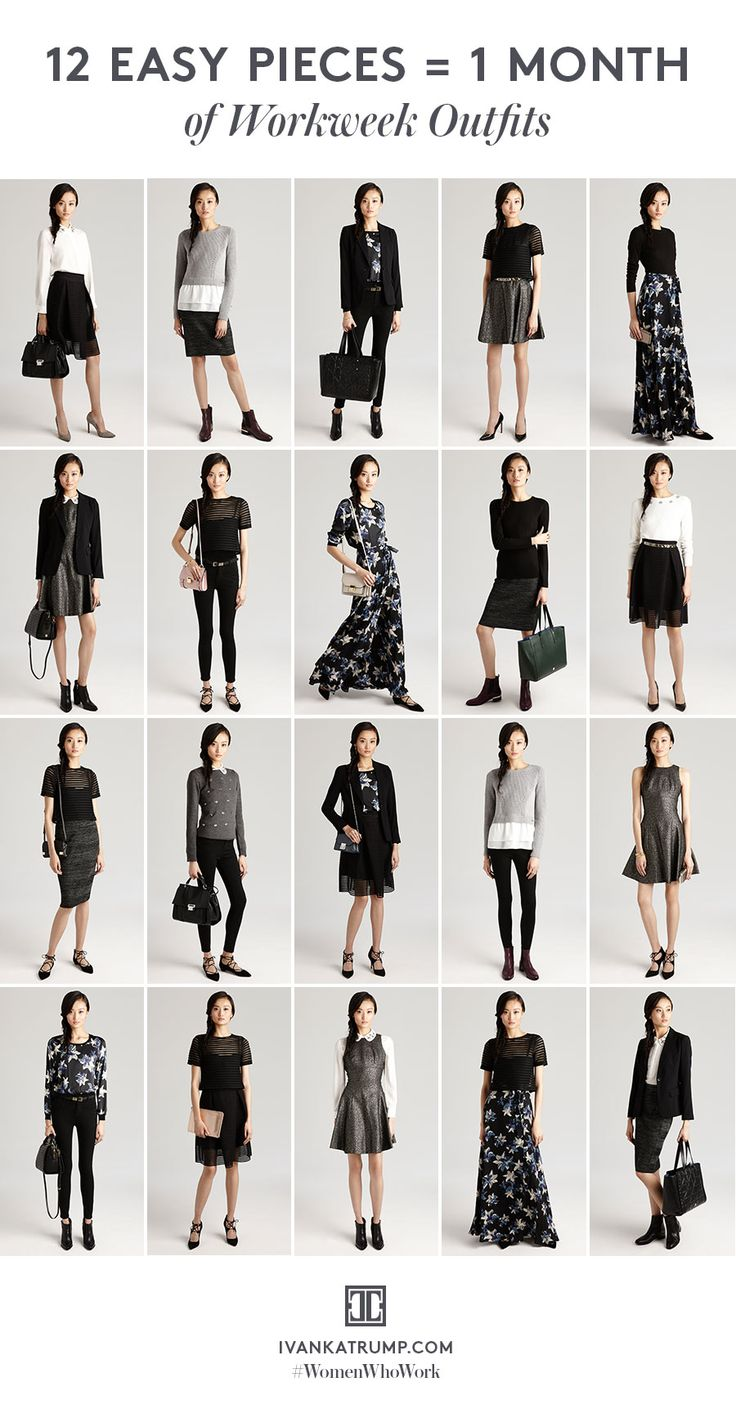 12 Easy Pieces = 1 Month of Workweek Outfits