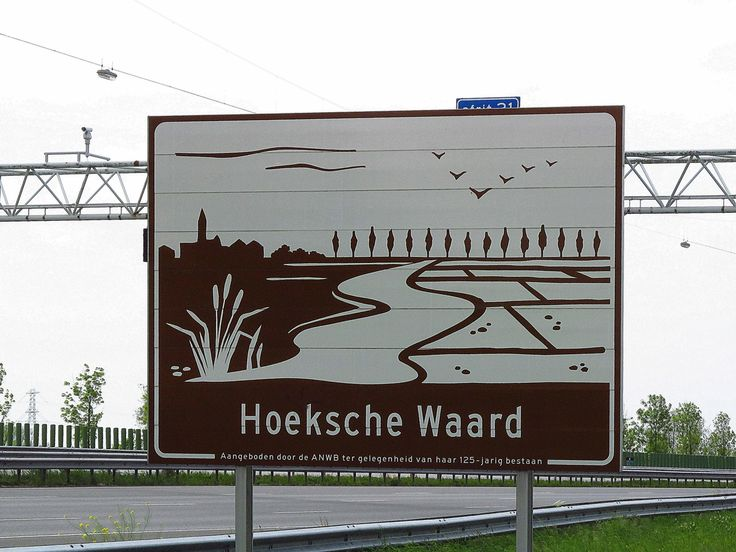 Welkom in de Hoeksche Waard (A29)