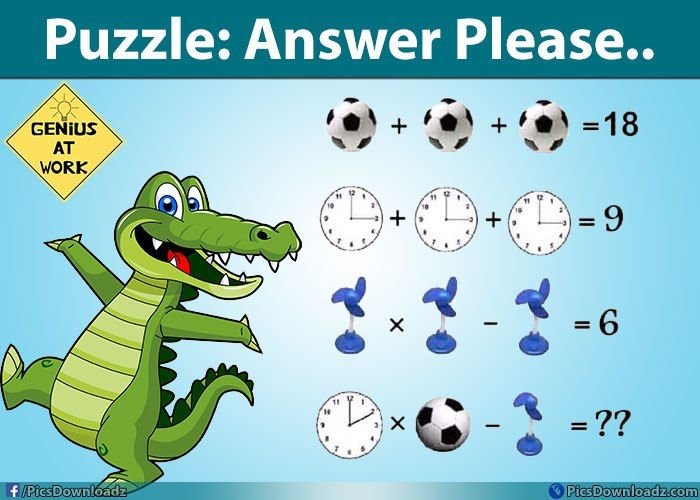 Math Picture Puzzles