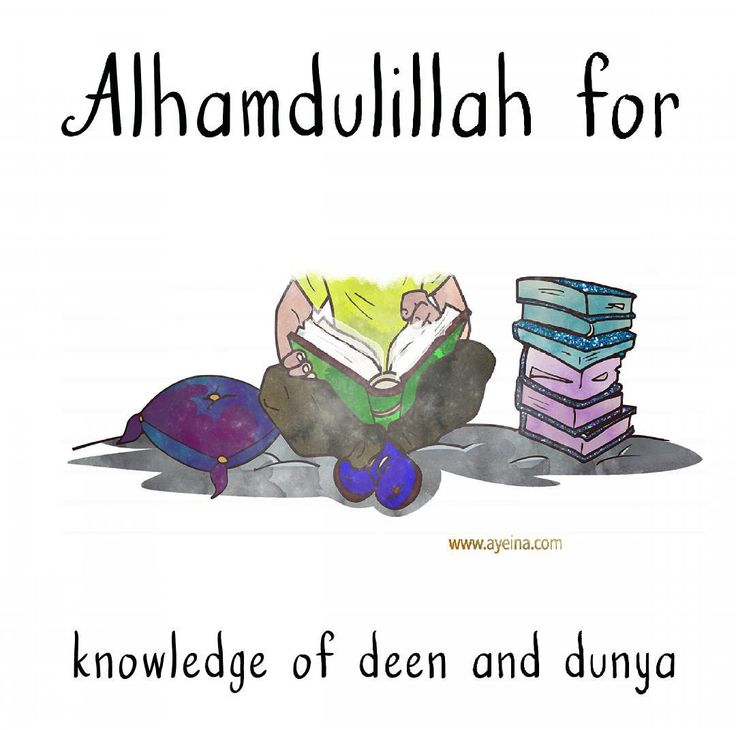 24. Alhamdulillah for knowledge of deen and dunya. #AlhamdulillahForSeries