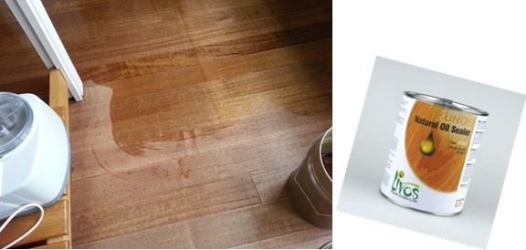 How does the price of Livos' non toxic floor finishes compare to standard varnishes?We all have to watch our spending and budgets so one always compares prices. But don't stop there. At first glance, the prices of some of our products may appear higher than competing products. However, when the coverage rates are compared, Livos natural oils are actually more economical.