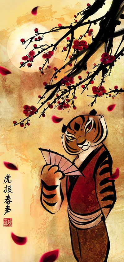 tigress and plum blossoms by *wendichen on deviantART
