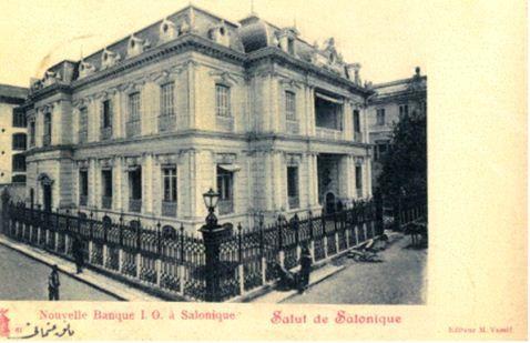 Selanik Osmanlı Bankası
