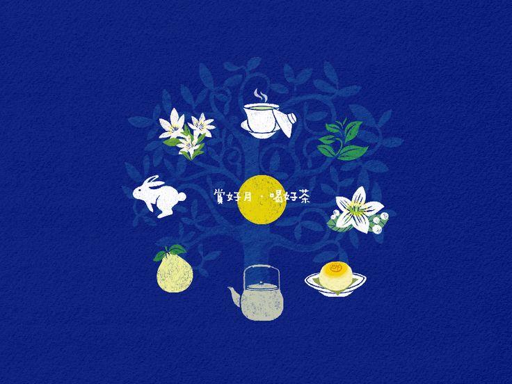 Illustration / Mid-Autumn festival card on Behance