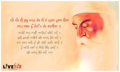 Guru Nanak Dev (October 20, 1469 – September 7, 1539) was the founder of Sikhism, and the first of the ten Sikh Gurus. ... The last Guru said that there would be no more Gurus after him and Sikhs would be taught by the Sikh holy book, which is called Guru Granth Sahib.