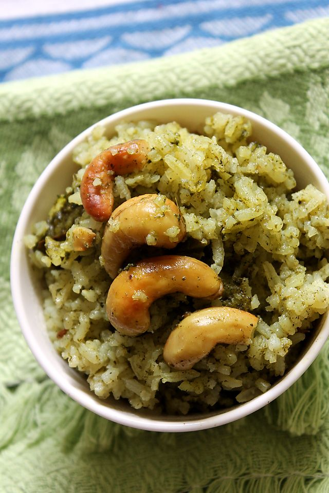 Indian Style Spinach Rice.