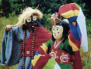korean mask dance