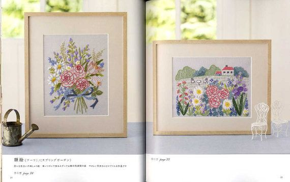 Megumi Onoe's Embroidered Flowers Japanese Craft by pomadour24