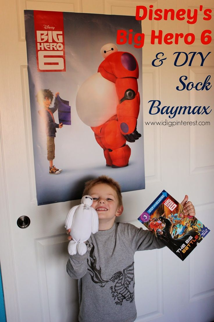 Disney's Big Hero 6 DIY No-Sew Stuffed Sock Baymax Craft. The kids love playing with these and they are so easy and inexpensive to make! #BigHero6 #shop