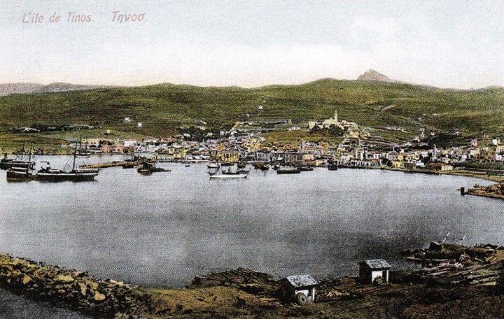 TINOS CHORA